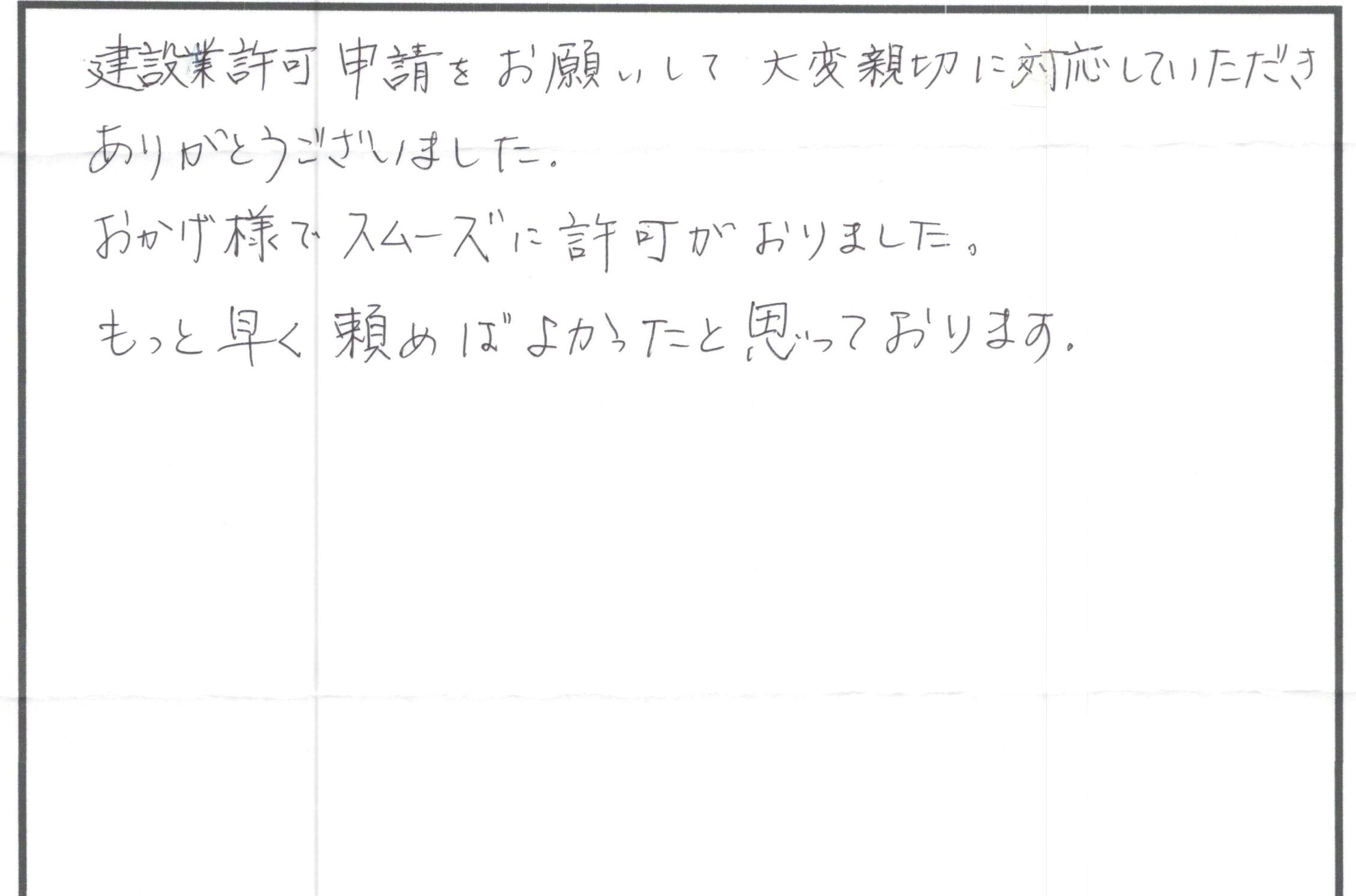 声14(オオツカ)HP用