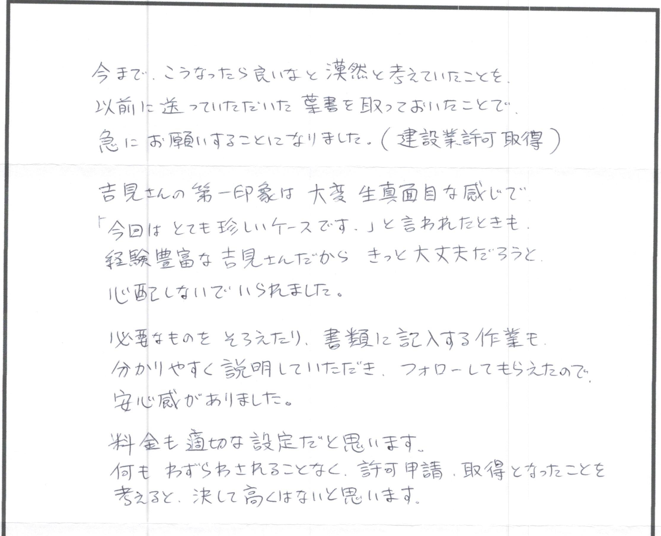 声17(Lei木杢ki)HP用