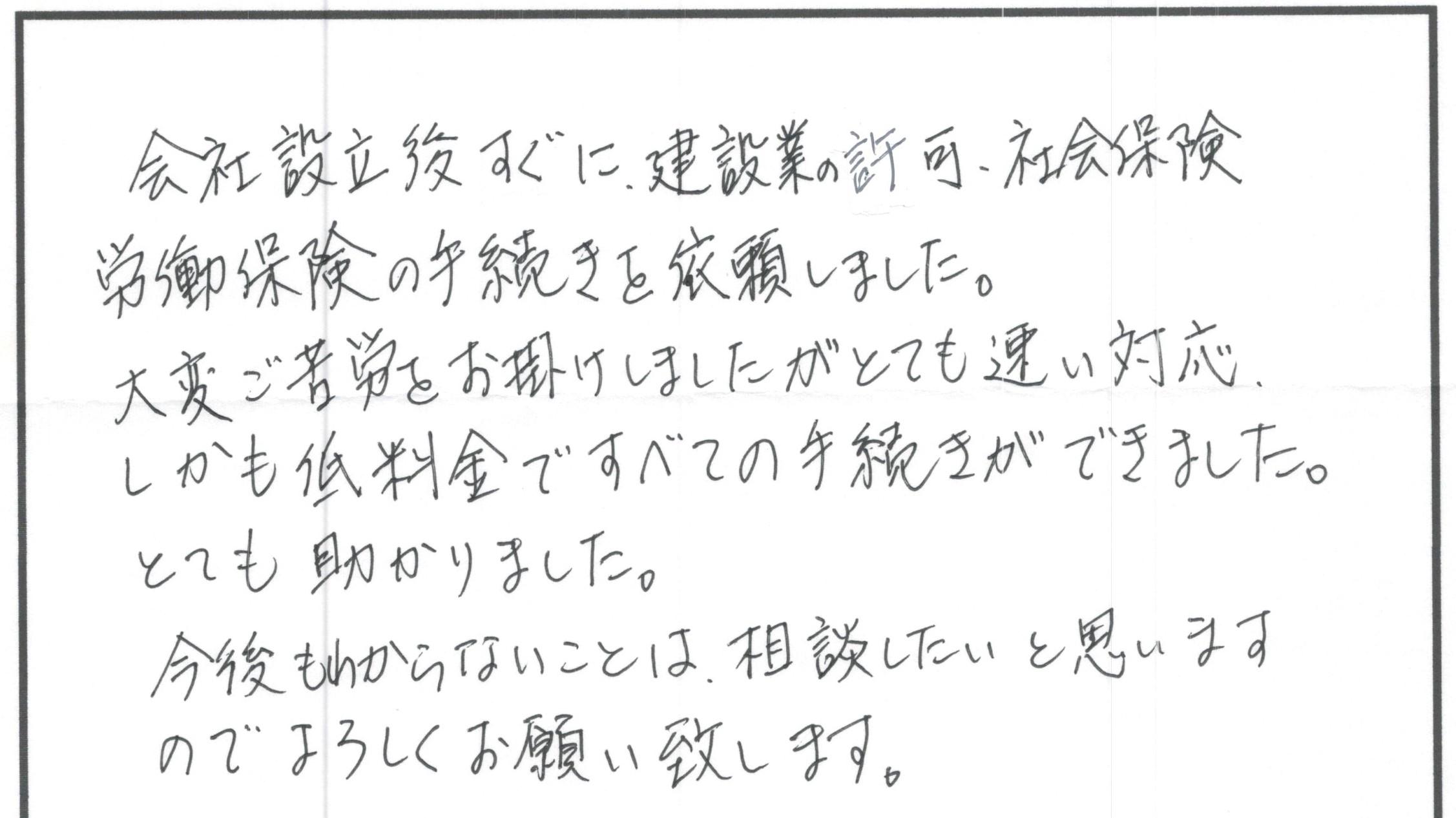 声13(マルヨシ工業)HP用